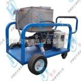 宏興HX-1535工業高壓水清洗機350公斤22升