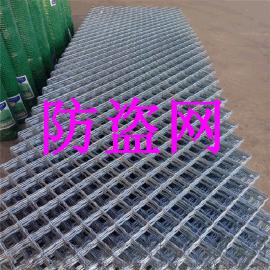 广州亨取供应门窗防盗网镀锌美格网 菱形美格网 !