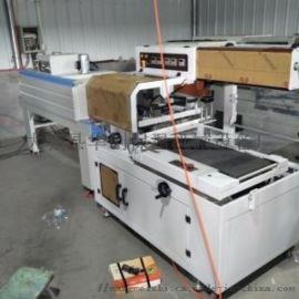 全自动450L型热收缩膜机封切包装机