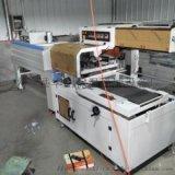 全自動450L型熱收縮膜機封切包裝機