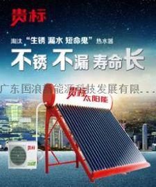 昆明太阳能安装维修   云南昆明太阳能热水器批发厂家
