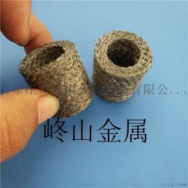 供应排气管接口垫  排气管连接环 丝网冲压环