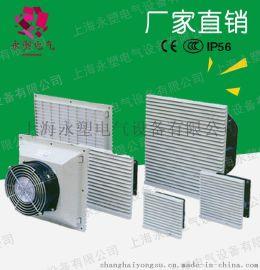 仿威图机柜散热风扇及过滤网控制柜散热风扇 220V24V可选 厂家直销
