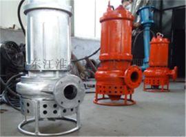 江淮JWQR耐高温不锈钢污水泵