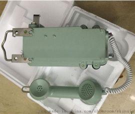 KTH1061ZA防爆电话