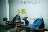 湖南岳陽小區物業投幣刷卡掃碼支付充電站