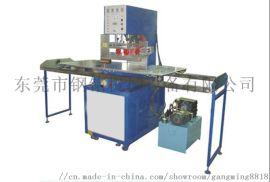 单头高周波热合机 熔接机 压花熔断机