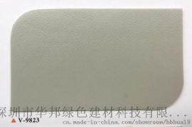 广东高明室内幼儿园胶地板 厂家直销环保PVC胶地板