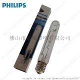 飛利浦金滷燈HPI-T400W金滷管E40