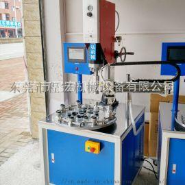 超声波机械 多工位转盘超音波熔接机 焊接机