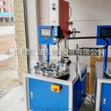 超聲波機械 多工位轉盤超音波熔接機 焊接機