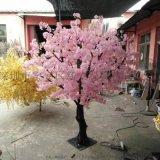 厂家定制仿真樱花树假花假树叶 室外园林装饰