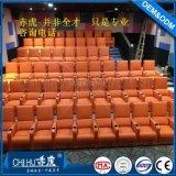 广东优质影院沙发厂家 赤虎主题vip影院沙发