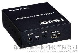 HDMI单网延长器120米