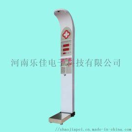 乐佳多功能电子身高体重测量仪 您的健康专家