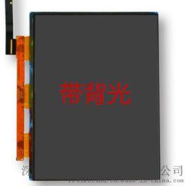 夏普9.7寸A規液晶屏 LQ0DDPKPP液晶模組