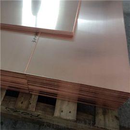 厂家生产镀铜板 地接铜板 加工软态紫铜卷板 可定制