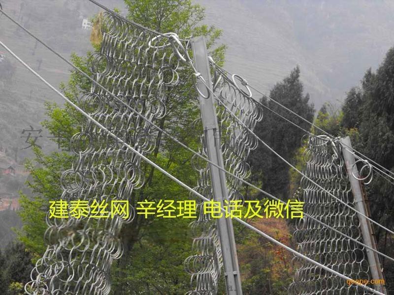高速被动边坡防护网