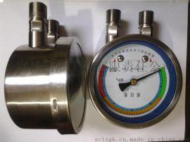 供應表盤直徑爲60的不鏽鋼材質壓差表差壓表