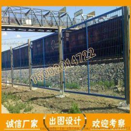 肇庆铁路带刺铁丝 镀锌框架护栏网 河源隔离网厂家