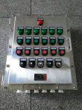 挂墙式防爆检修电源插座箱
