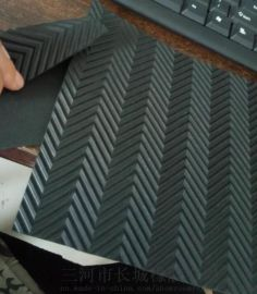 鱼骨纹防滑橡胶板  耐油绝缘彩色等**特性