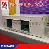 中大新风系统 商用新风换气机 全热交换器