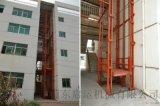 倉儲貨梯電動捲簾門阜陽市天津啓運工業貨梯舉升機