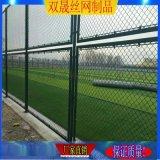 低碳鋼絲球場圍欄網