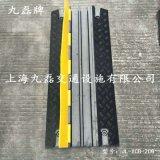 车间橡胶布线槽, 地面橡胶布线槽, 二线槽橡胶布线槽