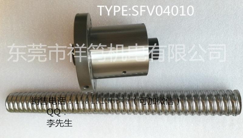 TBI 滚珠丝杆SFV01605-4.8