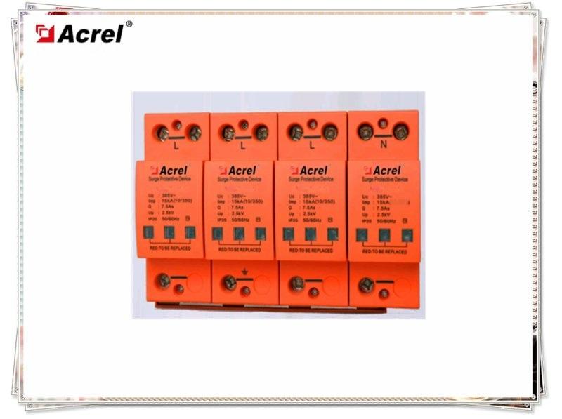 浪涌保护器,ARU1-15/385/4P浪涌保护器