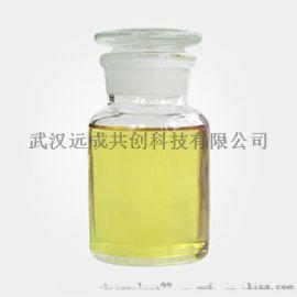 2-乙基己酸鋅|136-53-8聚氨酯塗料