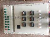 除尘风机防爆控制箱 直接启动防爆配电柜