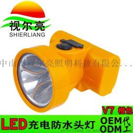 视尔亮V7充电式头灯锂电防水头灯工矿灯
