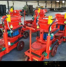 海南三亚喷浆机厂家供应干式喷浆机湿式喷浆机