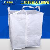 深圳噸袋廠家定製 茂名噸袋 廣州噸袋