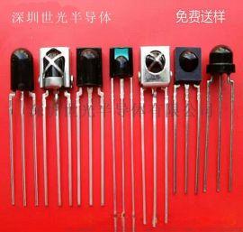 深圳世光厂家  各型号红外线接收头/发射二极管