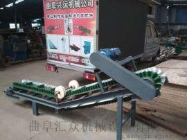 波状挡边爬坡输送机滚筒式 生物有机肥输送机漳州