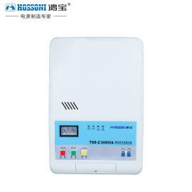 TND-3KVA/220V空调稳压电源挂壁稳压电源