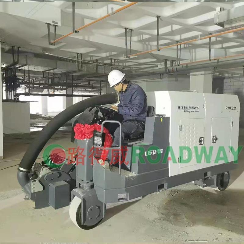 混凝土路面铣刨机 路得威RWXB21混凝土铣刨机 路面铣刨机工作原理路面铣刨机工作原理