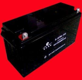 6-GFM-150固定型阀控式密封铅酸蓄电池