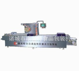 DLZ-520全自动连续拉伸真空包装机