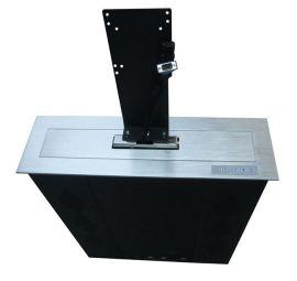 液晶屏升降器,液晶显示器升降器,嵌入式液晶显示器升降器