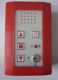 防火卷帘手动按钮盒,防火卷帘门控制开关盒,电子开关锁盒