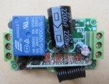 12V直流一路無線遙控接收控制板 無線遙控開關控制器 單路控制板