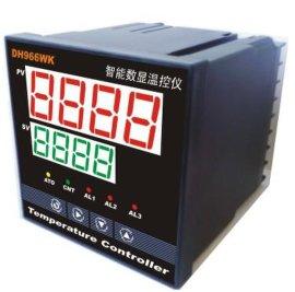 北京东昊力伟DH966WK智能数显温控仪