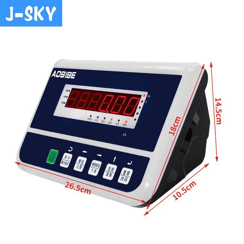巨天AO919电子秤称重控制显示器带RS485通讯仪表头232串口USB接口