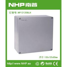 120x120x80mm IP66户外防水铸铝密封盒 金属电缆防水接线盒