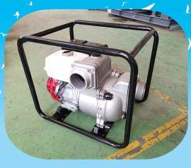汽油4寸泥浆泵 汽油排水泵 防汛排涝汽油水泵机组